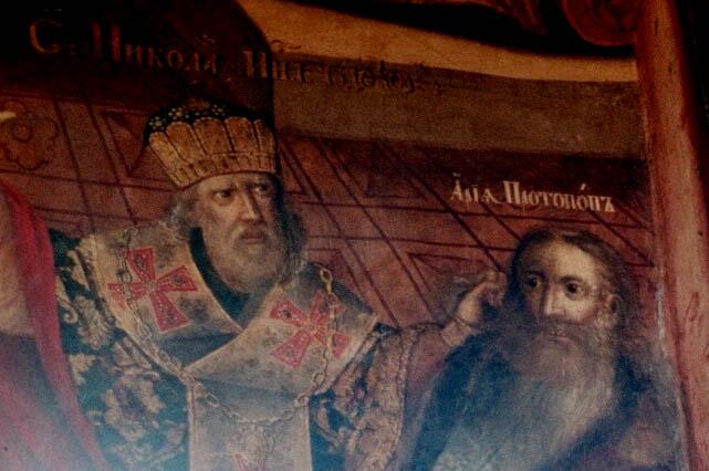 Nicholas of Myra punching Bishop Arius at the Council of Nicaea